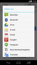Motorola Moto G (1st Gen) (Kitkat) - Internet - hoe te internetten - Stap 20