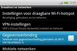 HTC A810e ChaCha - Internet - aan- of uitzetten - Stap 5