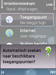 Nokia E75 - internet - handmatig instellen - stap 8