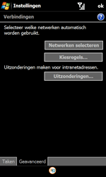 Samsung I8000 Omnia II - Internet - handmatig instellen - Stap 7