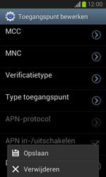 Samsung Galaxy Core (I8260) - Internet - Handmatig instellen - Stap 17
