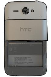 HTC ChaCha - SIM-Karte - Einlegen - 4 / 7