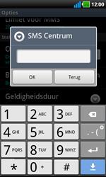 LG P970 Optimus Black - SMS - handmatig instellen - Stap 5