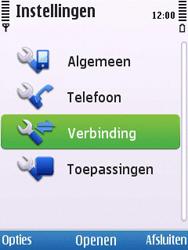 Nokia 6700 slide - MMS - handmatig instellen - Stap 5