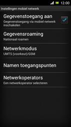 Sony ST26i Xperia J - netwerk en bereik - gebruik in binnen- en buitenland - stap 6