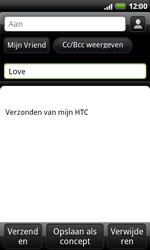 HTC S510e Desire S - E-mail - E-mails verzenden - Stap 7