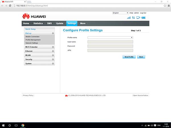 Huawei E5770 - Settings - View operator settings - Step 4