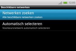 HTC A810e ChaCha - Bellen - in het buitenland - Stap 7