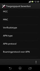 Sony C1905 Xperia M - Internet - handmatig instellen - Stap 18
