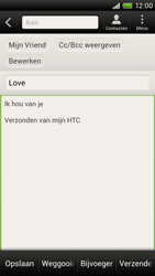 HTC S720e One X - e-mail - hoe te versturen - stap 9