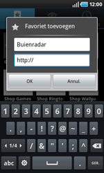 Samsung I9000 Galaxy S - Internet - hoe te internetten - Stap 8
