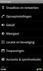 Acer Liquid S100 - SMS - handmatig instellen - Stap 4
