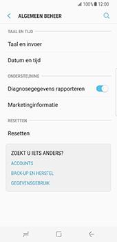 Samsung Galaxy S8 - Toestel reset - terugzetten naar fabrieksinstellingen - Stap 5