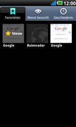 LG P990 Optimus 2X Speed - internet - hoe te internetten - stap 9