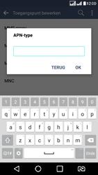 LG K8 4G DualSim - Internet - handmatig instellen - Stap 19