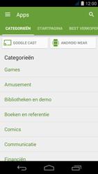 Acer Liquid Jade S - apps - app store gebruiken - stap 6