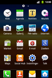 Samsung S5690 Galaxy Xcover - wifi - handmatig instellen - stap 3