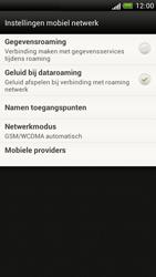 HTC Z520e One S - MMS - handmatig instellen - Stap 5