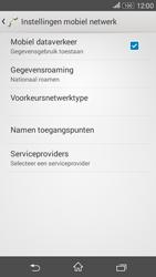 Sony E2003 Xperia E4G - internet - data uitzetten - stap 6