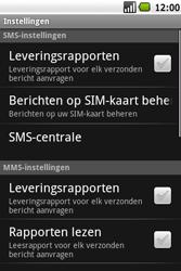 Samsung I7500 Galaxy - SMS - handmatig instellen - Stap 5
