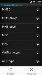 Sony MT27i Xperia Sola - internet - handmatig instellen - stap 14