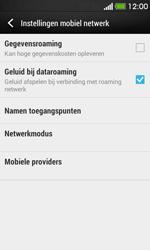 HTC Desire 500 - Bellen - in het buitenland - Stap 5
