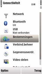 Nokia 5230 - MMS - handmatig instellen - Stap 5