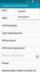 Samsung I9195i Galaxy S4 mini VE - Internet - Handmatig instellen - Stap 15