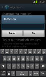 Samsung Galaxy Core (I8260) - Internet - Handmatig instellen - Stap 26