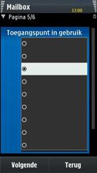 Samsung I8910 HD - E-mail - handmatig instellen - Stap 10