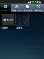 LG E400 Optimus L3 - internet - hoe te internetten - stap 7