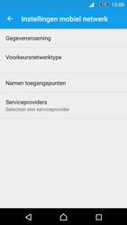 Sony E5603 Xperia M5 - Internet - buitenland - Stap 13