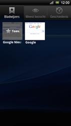 Sony Xperia Ray - Internet - Internetten - Stap 8