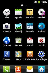 Samsung S5830i Galaxy Ace i - internet - hoe te internetten - stap 2