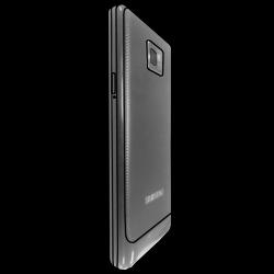 Samsung I9100 Galaxy S2 mit Android 4.1 - SIM-Karte - Einlegen - Schritt 6