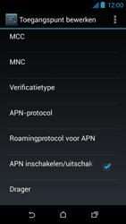 HTC Desire 310 - internet - handmatig instellen - stap 15