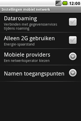 LG GW620 - Internet - buitenland - Stap 6