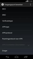 LG D821 Google Nexus 5 - Internet - handmatig instellen - Stap 14