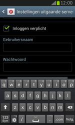 Samsung S7710 Galaxy Xcover 2 - E-mail - Handmatig instellen - Stap 14