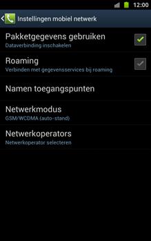 Samsung N7000 Galaxy Note met OS 4 ICS - Internet - Uitzetten - Stap 7