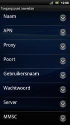 Sony Ericsson Xperia Arc S - Internet - handmatig instellen - Stap 10