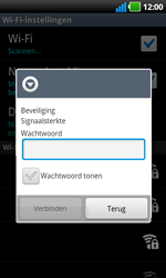 LG P970 Optimus Black - wifi - handmatig instellen - stap 8