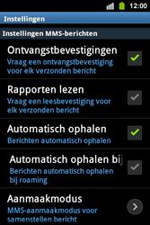 Samsung S5830i Galaxy Ace i - MMS - probleem met ontvangen - Stap 4