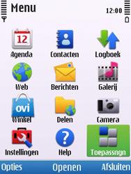 Nokia 6700 slide - E-mail - Handmatig instellen - Stap 4