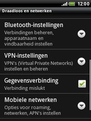 HTC A3333 Wildfire - Bellen - in het buitenland - Stap 5