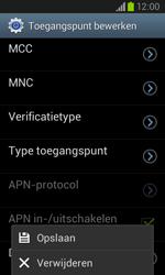 Samsung I8260 Galaxy Core - MMS - Handmatig instellen - Stap 14