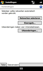 HTC T7373 Touch Pro II - internet - handmatig instellen - stap 7