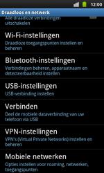 Samsung I9001 Galaxy S Plus - Internet - aan- of uitzetten - Stap 5