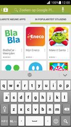 Huawei Ascend G630 - apps - app store gebruiken - stap 14
