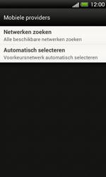 HTC T320e One V - netwerk en bereik - gebruik in binnen- en buitenland - stap 6